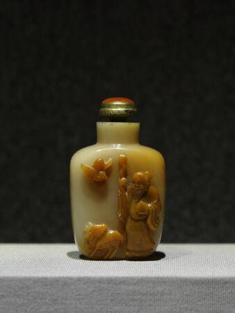 tabaco: Botella Tabaco, antig�edad