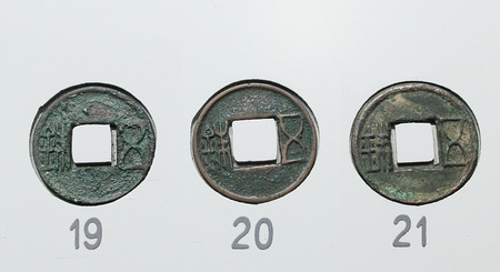 Wu Zhu Money, ancient currency