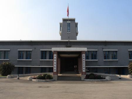 jail: Fushun war criminals jail Editorial