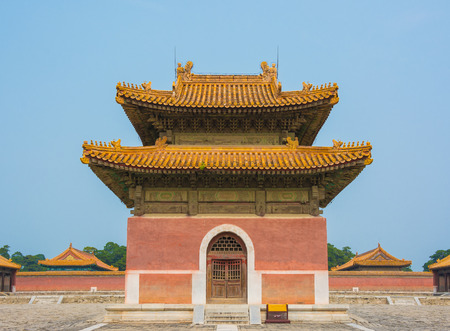Western Qing Tombs tombstone of Tai Ling Ting Publikacyjne