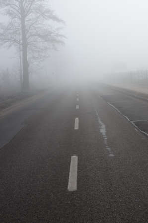 bad condition: bad condition road in fog Stock Photo