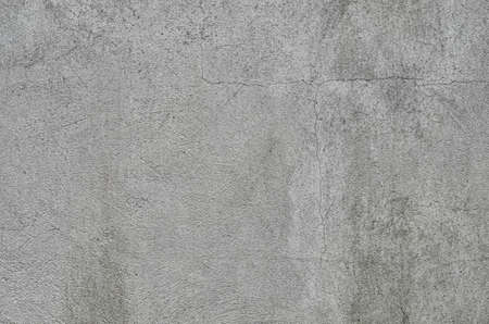 plater: texture of gray plater background