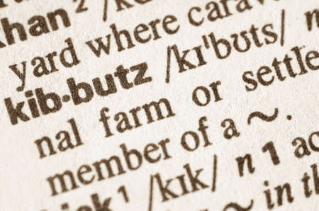 lexical: Definition of word kibutz in dictionary Stock Photo