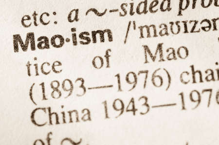 lexical: Definition of word Maoism  in dictionary
