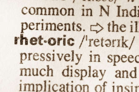 lexical: Definition of word rhetoric in dictionary Stock Photo