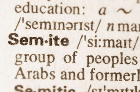 semite: Definition of word Semite in dictionary