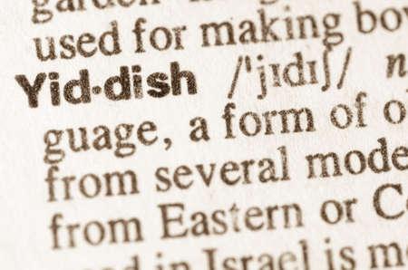 yiddish: Definition of word Yiddish  in dictionary Archivio Fotografico