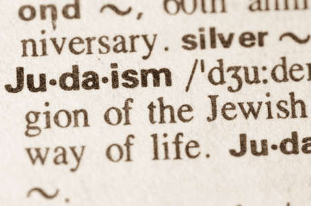 judaism: Definition of word Judaism in dictionary
