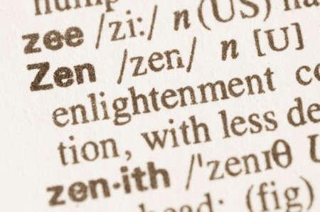 definicion: Definici�n de la palabra en el diccionario de Zen