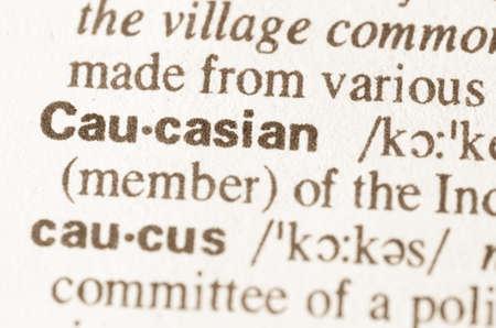 definicion: Definici�n de la palabra en el diccionario de cauc�sicos