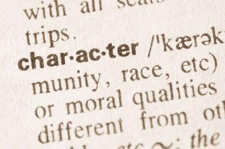 definicion: Definición del carácter de palabra en el diccionario Foto de archivo