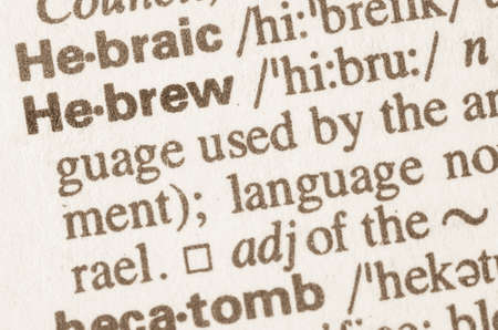 judaical: Definition of word Hebrew  in dictionary Stock Photo