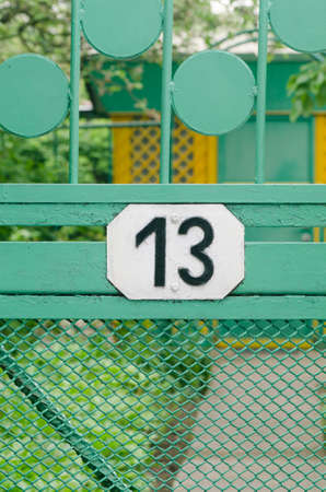 wicket: unlucky 13  number on wicket