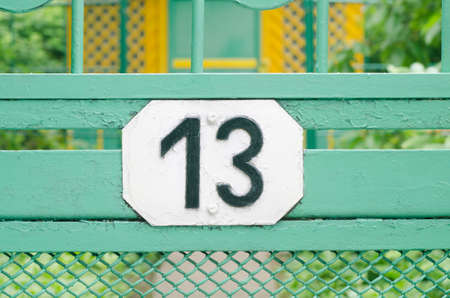 wicket door: unlucky 13  number on wicket