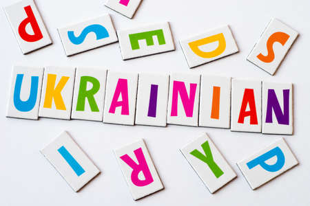 word Ukrainian made of colorful letters on white background Foto de archivo