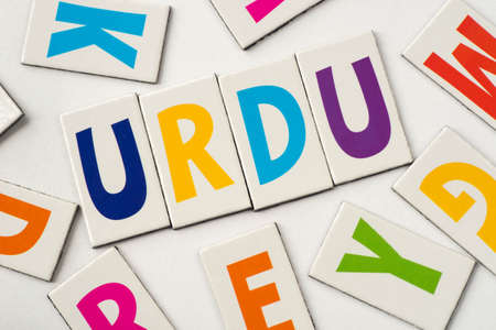 word Urdu made of colorful letters on white background Stok Fotoğraf