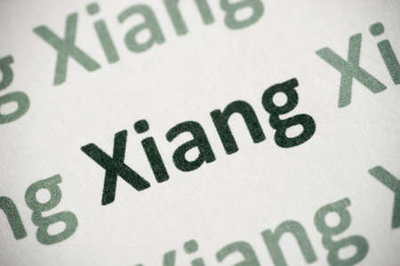 word Xiang language printed on white paper