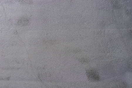 silver color painted wall background texture