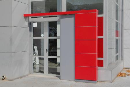 showcase: Office door with blank showcase