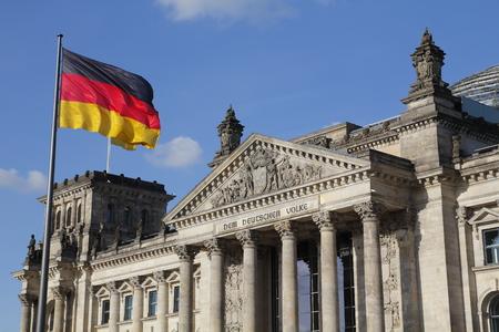 BERLIN, ALLEMAGNE - LE 15 MAI 2017: Le Bundestag allemand, bâtiment constitutionnel et législatif à Berlin, capitale de l'Allemagne