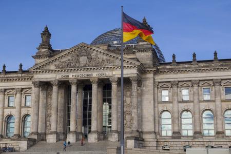 Le Bundestag allemand, un bâtiment constitutionnel et législatif à Berlin, capitale de l'Allemagne