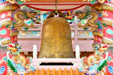 resound: Big bell and chinese dragon