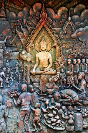 scruples: thai rural life stone mural