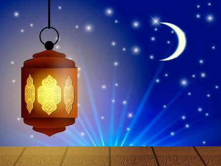 Ramadan Kareem Lantern at starlight night. Vector Illustration Illustration