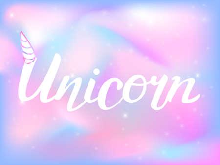 Fairy unicorn lettering background. Vector illustration  イラスト・ベクター素材