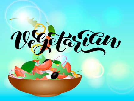 Brown bowl full of vegetarian salad. Vegetarian  lettering. Vector illustration Ilustrace