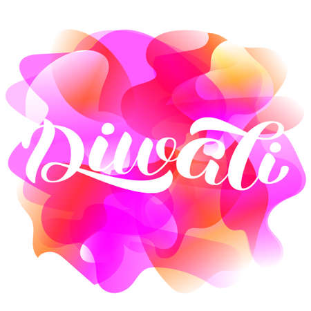 Diwali holiday lettering, Vector illustration with waatercolor paint Stock Illustratie