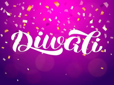 Diwali holiday lettering. Vector illustration