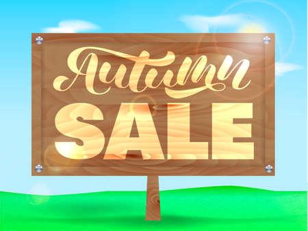 Autumn sale brush lettering. Vector illustration for card