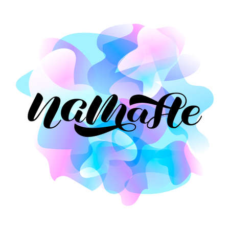 Namaste brush lettering. Hello in hindi. Vector illustration for poster Vectores