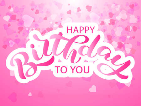 Happy birthday lettering. Vector illustration for card or banner