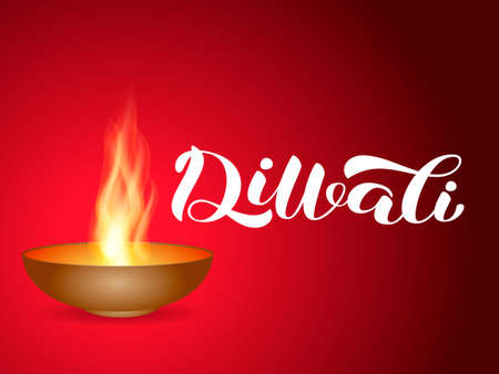 Diwali holiday lettering Stockfoto - 132197928