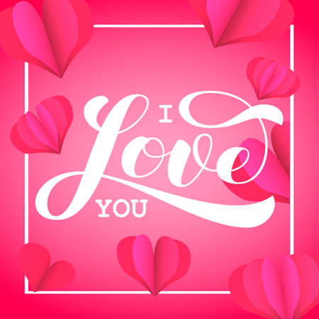 I love you brush lettering. Vector illustration for banner or poster