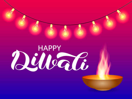 Happy Diwali lettering. Illustration for card