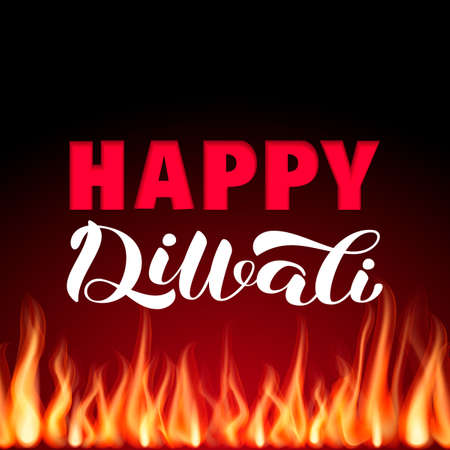 Diwali holiday lettering, illustration for card or poster
