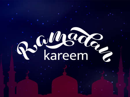 Ramadan lettering. Silhouettes of mosque. Vector Illustration for poster Illusztráció