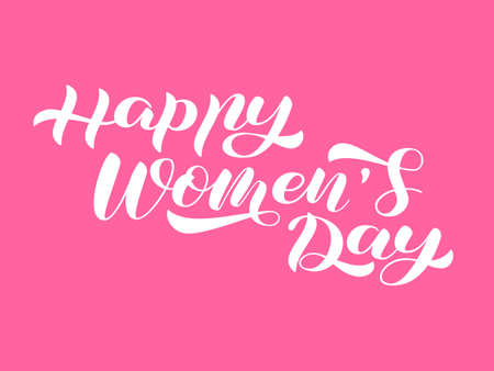 Happy Womens Day brush lettering. International Womens Day March 8. Vector stock illustration for card or poster