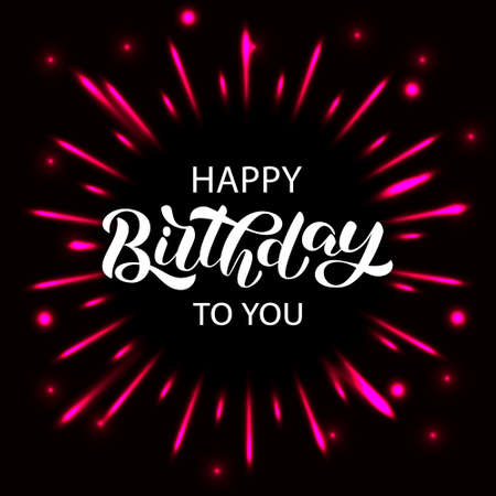 Happy birthday brush lettering on a brick wall. Vector stock illustration for card or banner