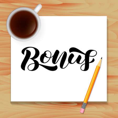 Bonus brush lettering. Word for card or poster. Vector stock illustration  イラスト・ベクター素材
