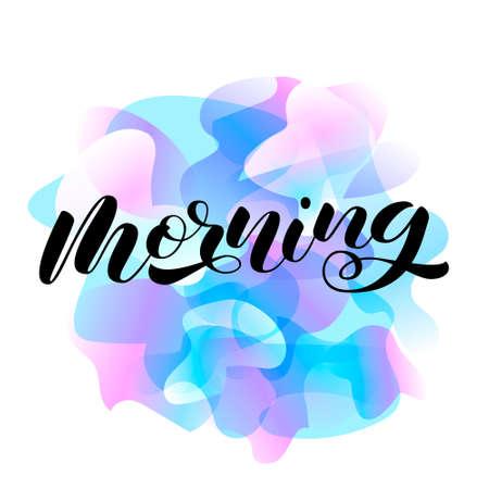 Morning brush lettering. Vector stock illustration for poster or banner  イラスト・ベクター素材