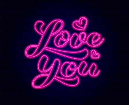 Love you brush lettering. Vector stock illustration for card or poster
