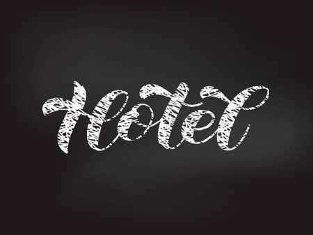 Vector stock illustration. Hotel brush lettering for banner or poster