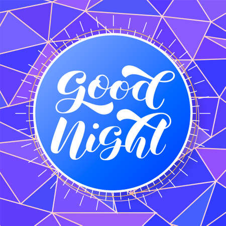 Good Night brush lettering. Vector illustration for poster or banner Illusztráció