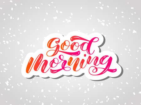 Good Morning brush lettering. Vector stock illustration for poster