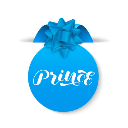 Prince brush lettering. Vector stock illustration for poster or banner 向量圖像