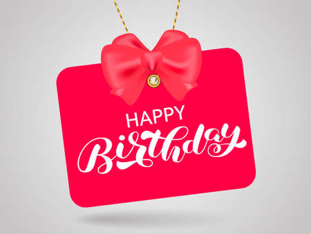 Happy birthday brush lettering. Vector stock illustration for card or banner
